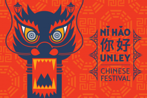 Event identity for Ni Hao Unley designed by Flux Visual Communication