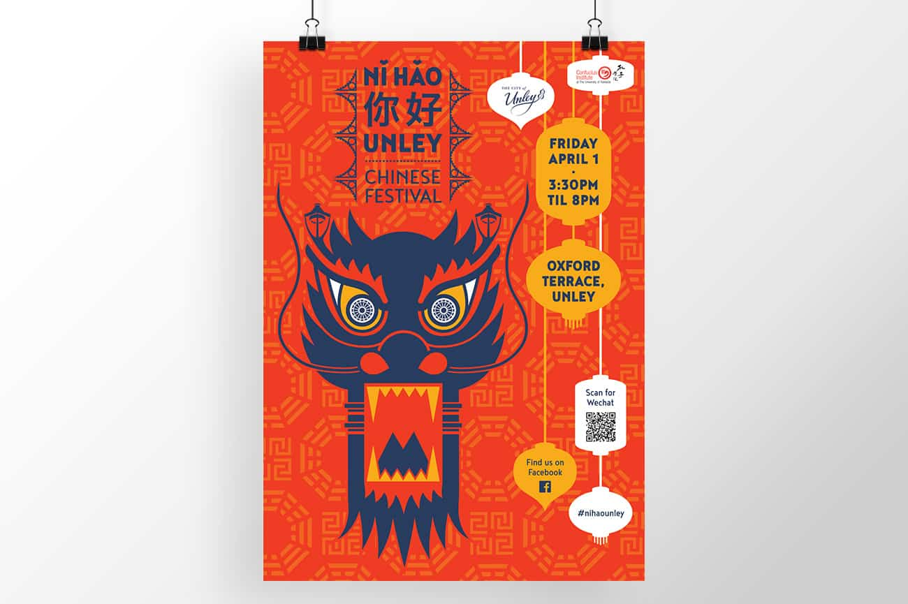 Poster design for Ni Hao Unley by Flux Visual Communication